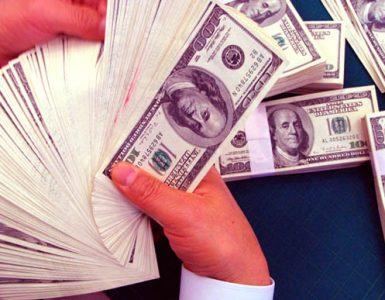 Borrow Money Fast