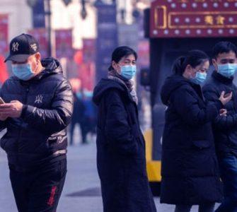 Chinese Economy Amid